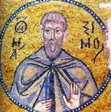 Maximus_the_Confessor_(mosaic)(1).jpg
