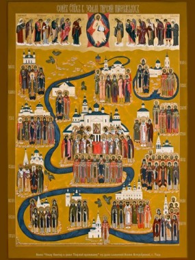all russian saints 285x380